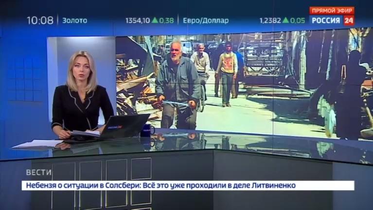 Новости на Россия 24 • В Восточной Гуте, несмотря на заявления Запада, восстанавливается мирная жизнь