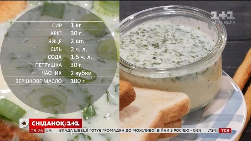 Домашній плавлений сир - рецепти Сенічкіна