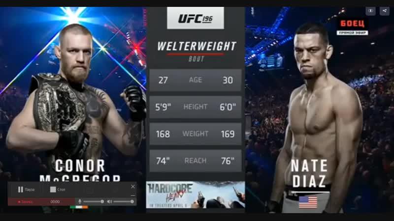 Macgregor vs Diaz The loss of McGregor (720p).mp4