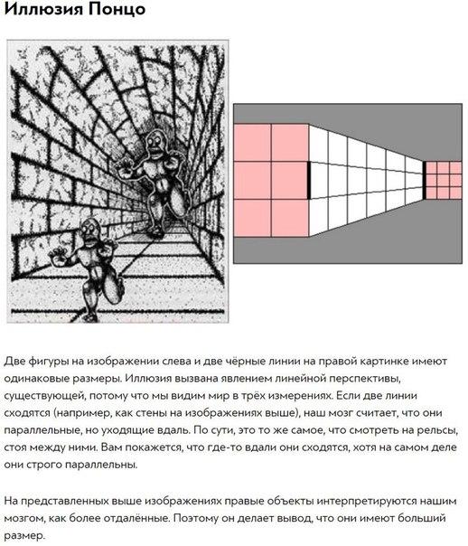 5 удивительных картин, которые сбивают мозг с толку. Люди любят посмотреть: до 90% информации об окружающем мире мы получаем при помощи зрения. Казалось бы, раз оно нам так необходимо, то и