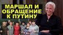 Всё согласное о гласном Уезжай из страны если против Путина