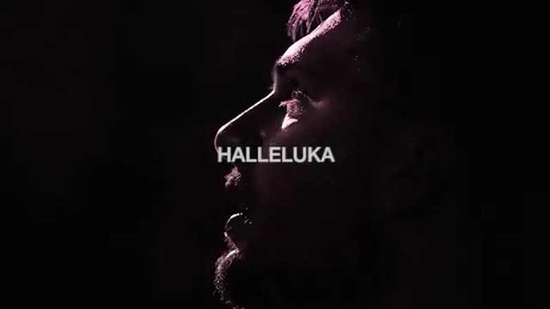 The Ringer Records - Halleluka