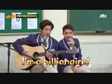 181222 Exo`s Chanyeol &amp Do - Billionaire