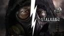 S.T.A.L.K.E.R. 2. Разбор. Противогаз. Каноничная ЧАЭС.