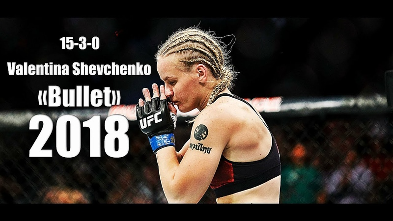 Valentina Bullet Shevchenko - All UFC Highlights/Knockout/Momentsᴴᴰ