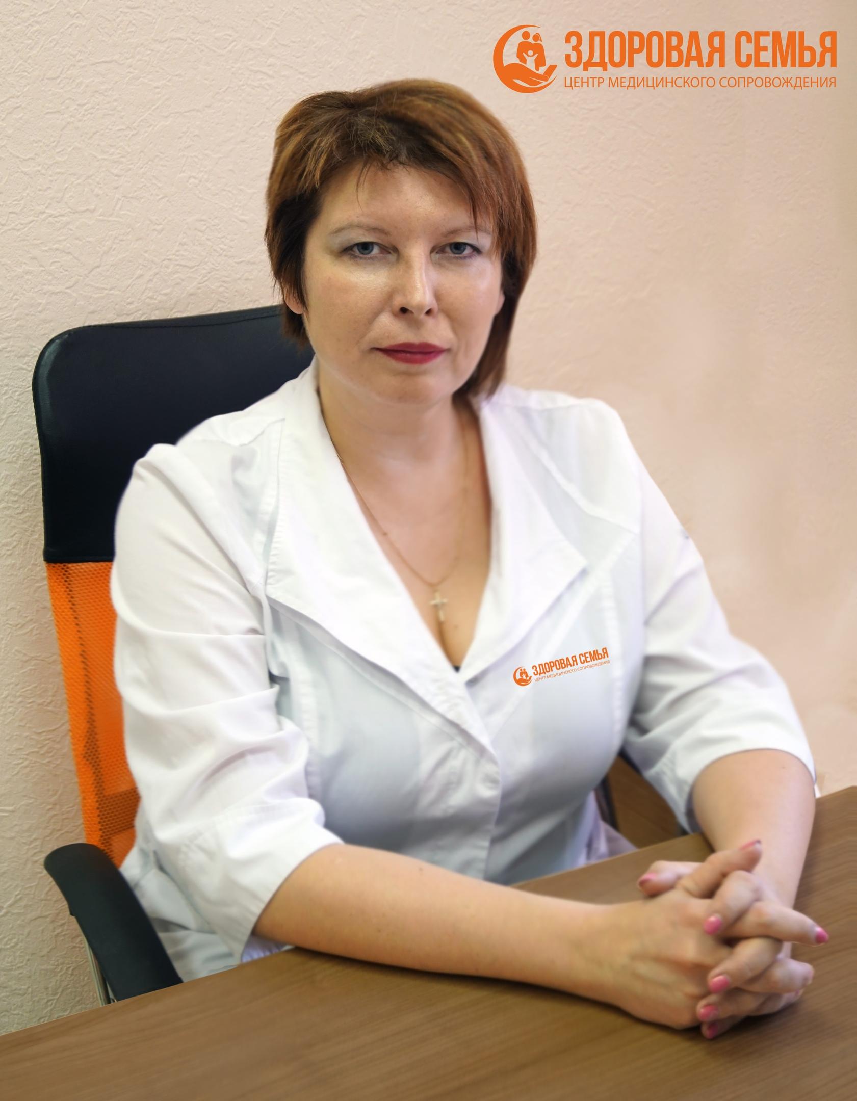 Главный врач Здоровая семья