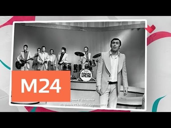 Тайны кино ТАСС уполномочен заявить - Москва 24