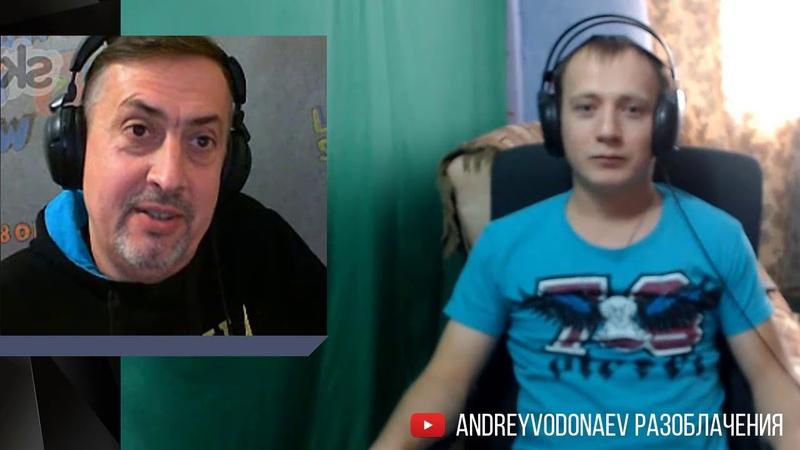 ANDREY VODONAEV В ГОСТЯХ МЕГАНЫЧ 101