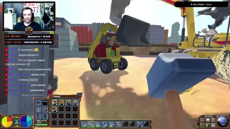 Excavator wins. Fatality!