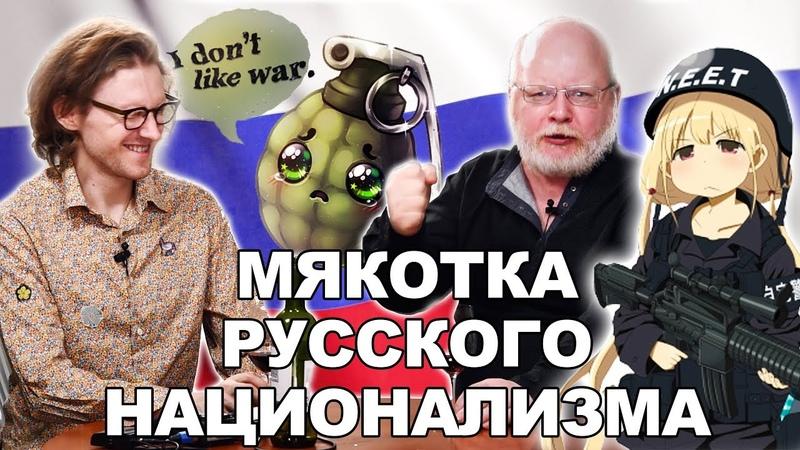 РУССКИЙ ВОПРОС | Константин Крылов