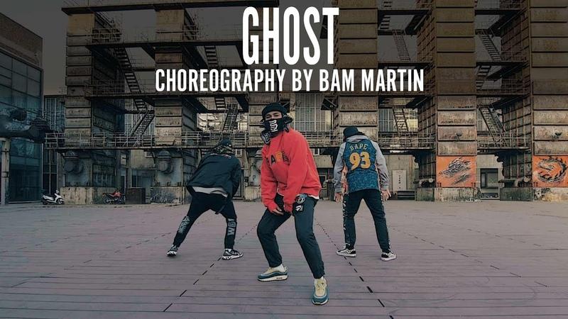Jaden Smith Ghost Choreography by Bam Martin