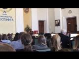 Алина Кабаева защищает кандидатскую в университете им. Лесгафта