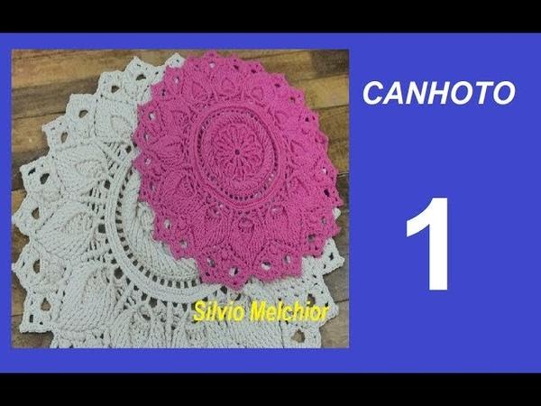 Vídeo aulas crochê - Tapete Pinhus Redondo (CANHOTO) 1/8 - Silvio Melchior