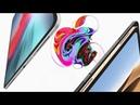 Полная презентация Apple незабаненая на русском iPad Pro с Face ID, MacBook Air 2, AirPods 2, Mac mini, iMac 2018!