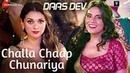Challa Chaap Chunariya Daas Dev Rahul B Aditi Rao Hydari Richa C Rekha Bhardwaj Deepak R