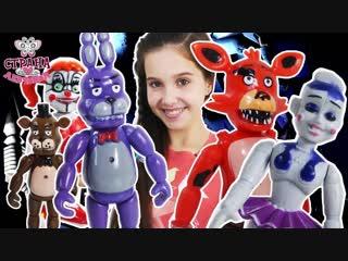 Страна девчонок • ЛЕРА играет в ПЯТЬ НОЧЕЙ С ФРЕДДИ и веселится с аниматрониками ФНаФ!