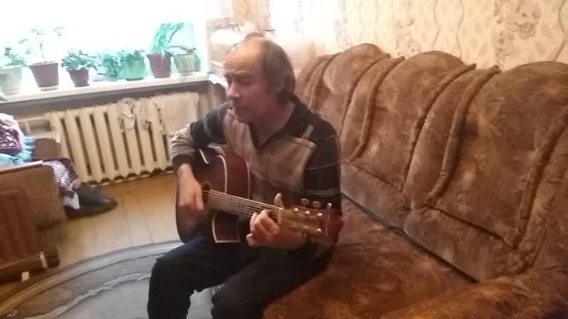 Сергей Ландер. Полковница Зима