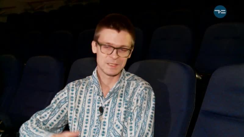 Театр непрофессионалов - «Утро с Вами» 07.12.2018