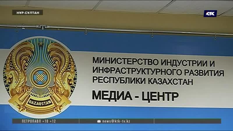 Алматы облысында екі адамның өмірін жалмаған ұшақ апатына қатты жел себеп болған