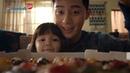 박서준(Park Seo-joon) в рекламе для 도미노피자(Domino's Pizza) CF 2