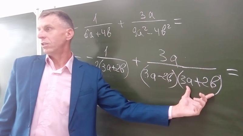 Дроби Сложение и вычитание алгебраических дробей с разными знаменателями ОГЭ задание №21 8 класс