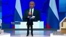 Обсуждение послания Владимира Путина Федеральному собранию 3 часть Время покажет Выпуск от20 02 2019