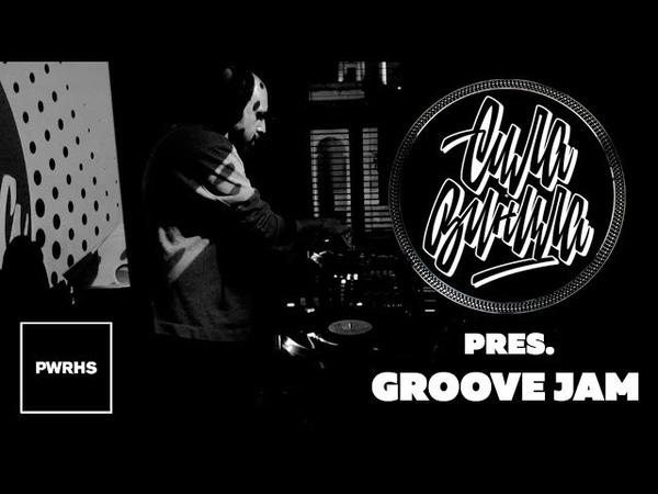 «Сила Винила» Pres. Groove Jam. Фрагмент вечеринки. Бар Powerhouse Moscow (5.10.2018)
