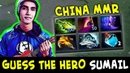 Guess the hero — Sumail China ranked mid pick