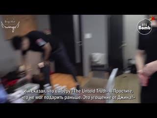 [RUS SUB] [РУС САБ] [BANGTAN BOMB] Worldwide Handsomes Chicken! - BTS (방탄소년단)