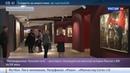 Новости на Россия 24 • В преддверии Дня Победы выставки от Куликовской битвы до Великой Отечественной войны