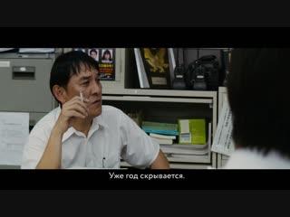 Премьера фильма «Гнев» и встреча с Ли Сан Илем на открытии фестиваля японского кино