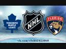 Toronto Maple Leafs vs Florida Panthers   18.01.2019   NHL Regular Season 2018-2019