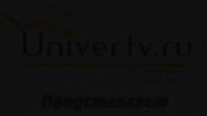 15. Белки, часть 3 » Биохимия, цикл лекций профессора Шноля С Э