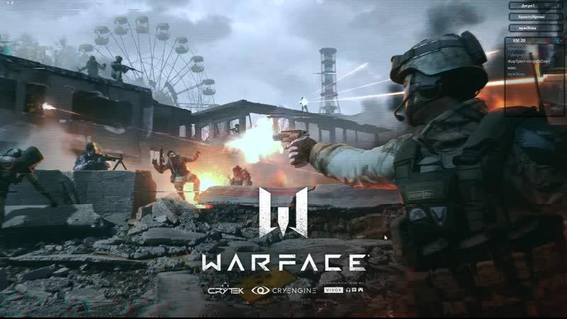 Warface_181118_2014
