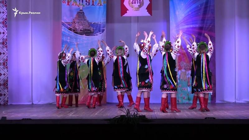 На фестивале танца в Севастополе исполнили «Украинский хоровод»