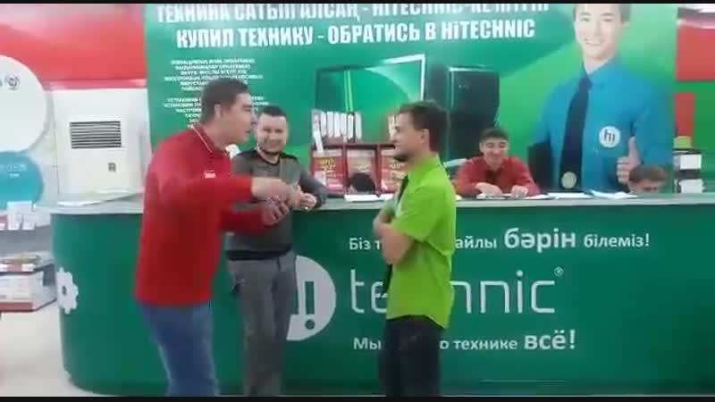 Сулпак батл))