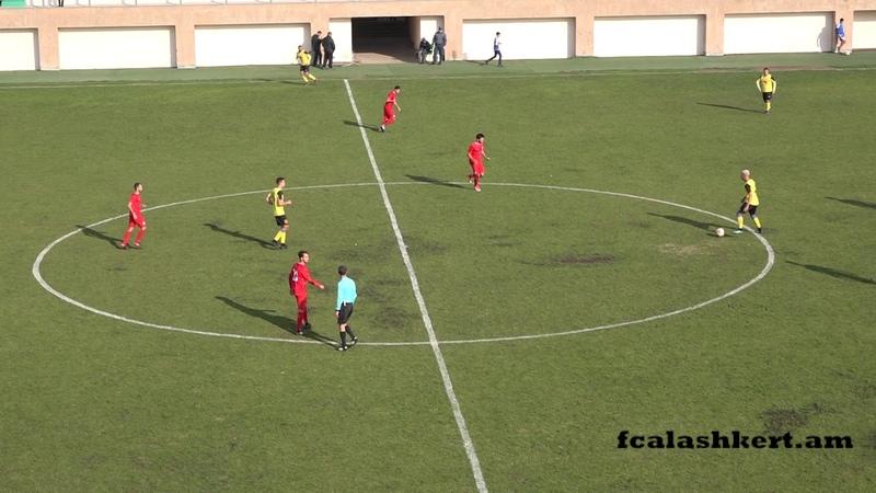 FC Artsakh (Yerevan) - FC Alashkert (Yerevan) 0:0