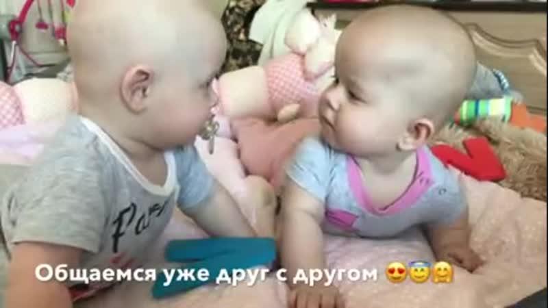 Жизнь с двойняшками Один день из жизни с двойней Двойняшки легко ли это Вложка 2