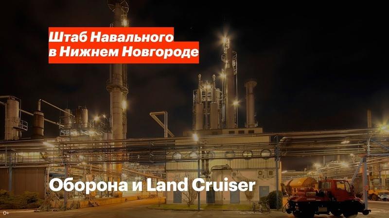 Закупки завода имени Свердлова в Дзержинске