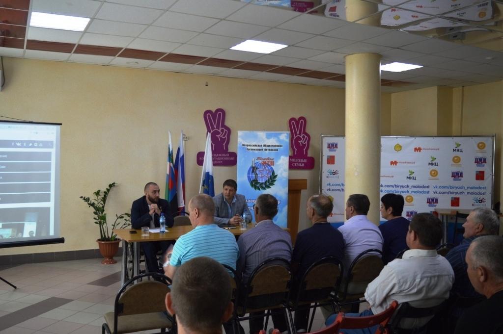 Правовой семинар для ветеранов боевых действий.