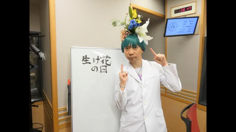 「SUWABE JUNICHI no LOVE NIGHTS!!」