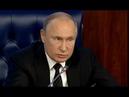 Зачем он это сделал Путин о предательстве Горбачева разрыве ДРСМД с США и бюджете Пентагона