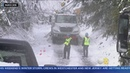 Governor Orders State Of Emergency Due To Winter Storm