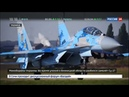 Под Винницей разбился Су 27 Погибли американские и украинские пилоты