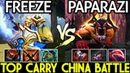 Freeze Sven VS Paparazi Lifestealer   Insane Top Carry China Battle 7.20 Dota 2