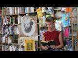 Дмитрий Сидоров читает философское эссе А.И. Солженицына