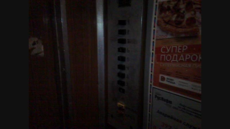 Лифт КМЗ-1983 'залипайка' Г/П - 320 кг, V=1 м/с, г. Обнинск