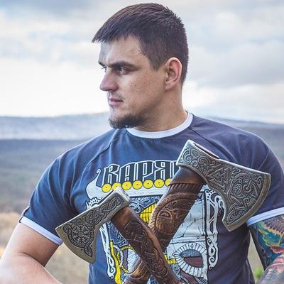 Родослав Солнечный