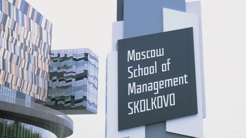 День здоровья в школе управления СКОЛКОВО