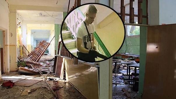 Однокурсники керченского стрелка заранее знали о бойне и просили не убивать именно их